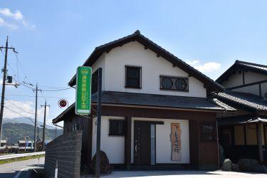 090123 島崎工務 事務所 (1)
